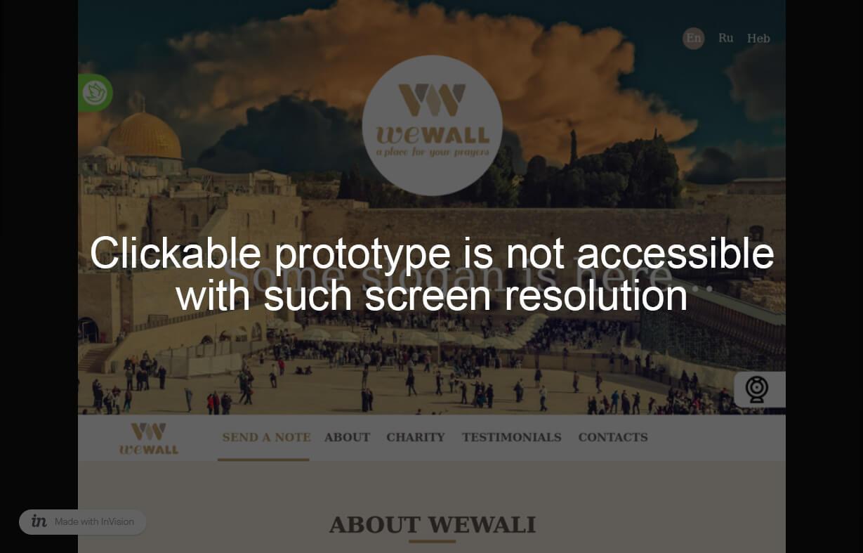 We Wall website default image