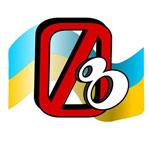 UA Contact logo